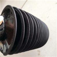 缝合式耐酸碱液压杆保护套