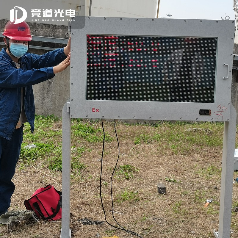 防爆气象站安装-21.10.13-5.jpg