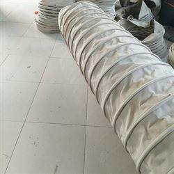 水泥散装除尘下料伸缩帆布袋