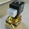 性能要求ASCO阿斯卡238714-006-D电磁线圈