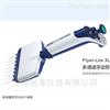 Pipet-Lite XLS+手动多通道移液器