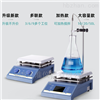 加热磁力搅拌器HS-12/HS-17/HS-19/HSC-19T