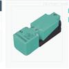 倍加福P+F传感器NBN30-U1-E2-V1参考图
