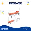 BK-DJ01医用担架生产厂家 博科铝合金救护车担架