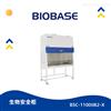 BSC-1100IIB2-X鑫贝西单人全外排型生物安全柜