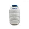 35/50L液氮罐YDS-35-125-FS/YDS-50B-125-FS