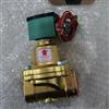 日常维护ASCO阿斯卡SCG551A001MS电磁阀