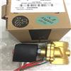 SCG256B402VMS,选用美国ASCO电磁阀