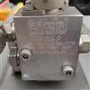 提供英国百弗BIFOLD的高流量气控阀