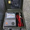 指针绝缘电阻测试仪