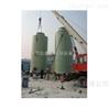 大型高浓度污水氨氮吹脱塔设备