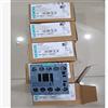 西门子SIEMENS断路器5SJ4113-7HG41性能要求
