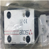 ATOS阿托斯DHE-0751/2/WP-X 24DC 10电磁阀