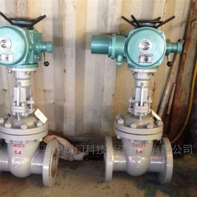 蒸汽高压电动阀门