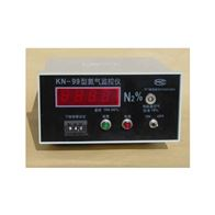 KN-99 數顯測氧控氧儀 氮氣分析儀