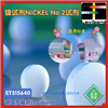 德国罗威邦lovibond镍试剂NICKEL No.2